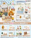 Re-Ment Miniature Sanrio Rilakkuma Natural Life Shop Set