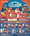 Re-ment Miniature Sumikko Gurashi Cinema Full set