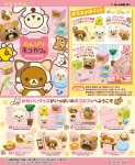 Re ment San-x Rilakkuma Nonbiri Neko Cafe Cat Cafe
