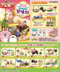 Re-ment Miniature Pisuke & Usagi's Japanese Sweets