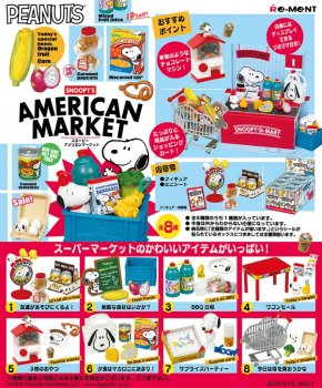 Re-ment Miniature Snoopy's American Market Set
