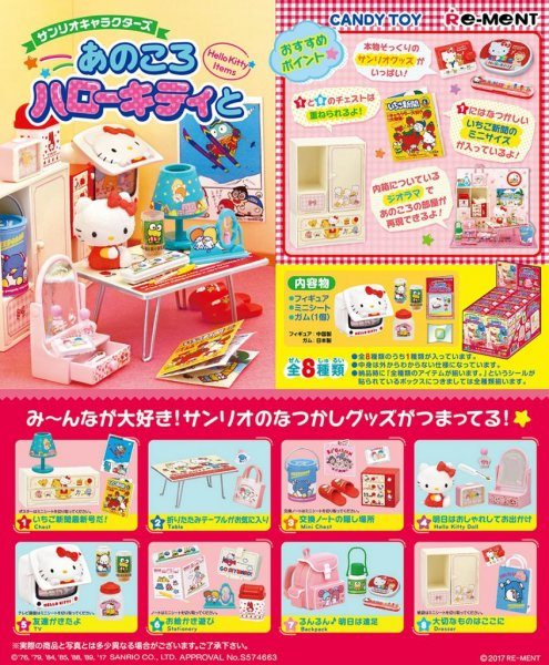 Re-ment Miniature Hello Kitty items Furniture Set - Click Image to Close