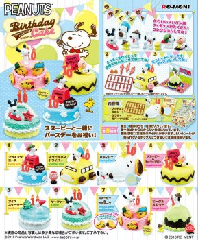 Re-Ment miniature Sanrio Snoopy Birthday Cake Set