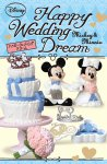 Disney Re-Ment Mickey & Minnie Mouse Happy Wedding Dream set