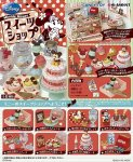 Re-ment Miniature Disney Minnie Mouse Sweets Shop