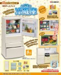 Re-ment Miniature White kitchen Fridge / Refrigerator
