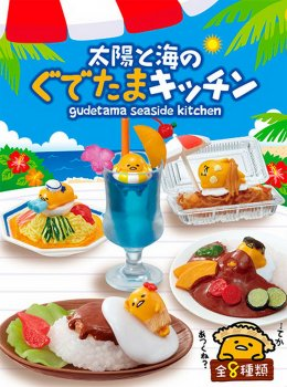 Re-ment Miniature Gudetama Seaside of Kitchen Set