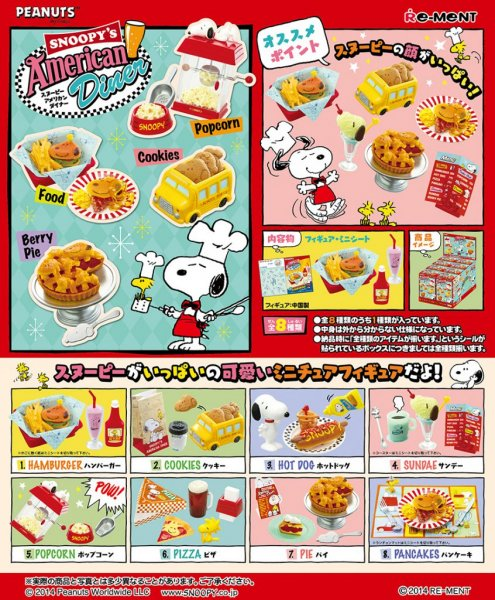 Re-Ment Miniature Snoopy's Amercian Diner Retro Cafe Set - Click Image to Close