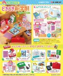 Re-ment Miniature Elementary School Goods Set