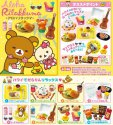 Re-ment Miniature ALOHA Hawaii San-X Rilakkuma Set