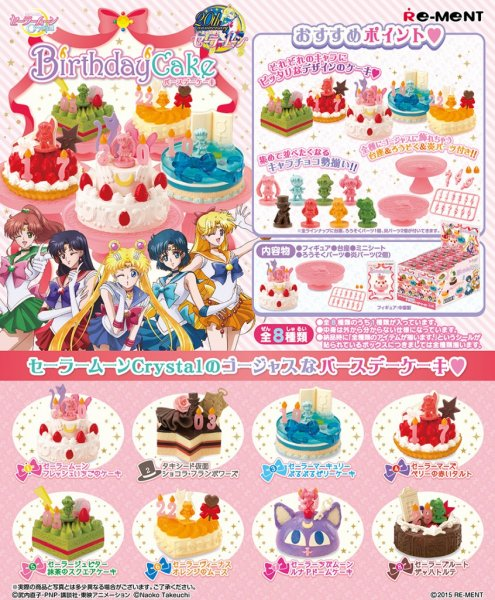 Re-ment Miniature Sailormoon Birthday Cake Set - Click Image to Close
