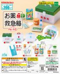 EPOCH Capsule Miniature drug medicine first-aid kit Gashapon