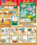 Re-ment Miniature Re-ment Welcome To Doraemon Cafe Full Set