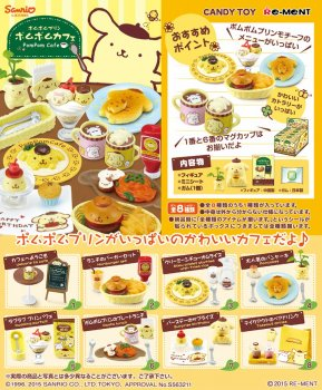 Re-ment Miniature Sanrio Pom Pom Purin Cafe set