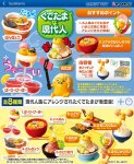 Re-ment Miniature Gudetama Modern Person Full set
