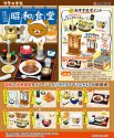Re-ment Miniature San-x Rilakkuma Diner set