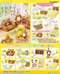 Re-ment Miniature San-x Rilakkuma Room Set