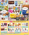Re-Ment Miniature Morinaga 2 Sweets Recipe Set