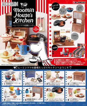 Re-ment Miniatures Moomin house's Kitchen Set