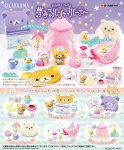 Re-ment San-X Rilakkuma Dream Pajama Party 750yen Full set