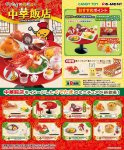 Re-ment Miniature Gudetama Chinese Restaurant Set