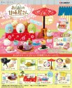 Re-ment Miniature Sumikko Gurashi Sweet shop Candy set