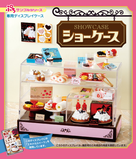 Re-Ment Miniature Showcase food Cake Bread display Case